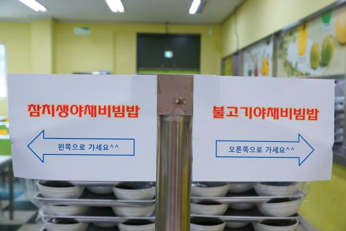 주3회 선택식(점심)