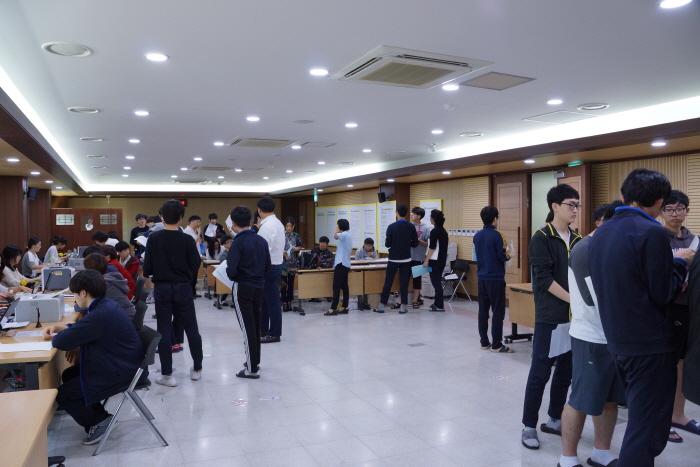 2015년 수능원서접수